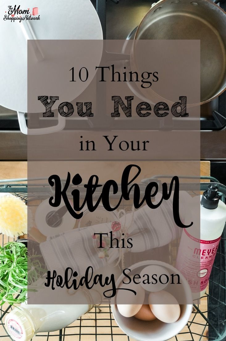 Superb 10 Things You Need In Your Kitchen This Holiday Season Nice Design