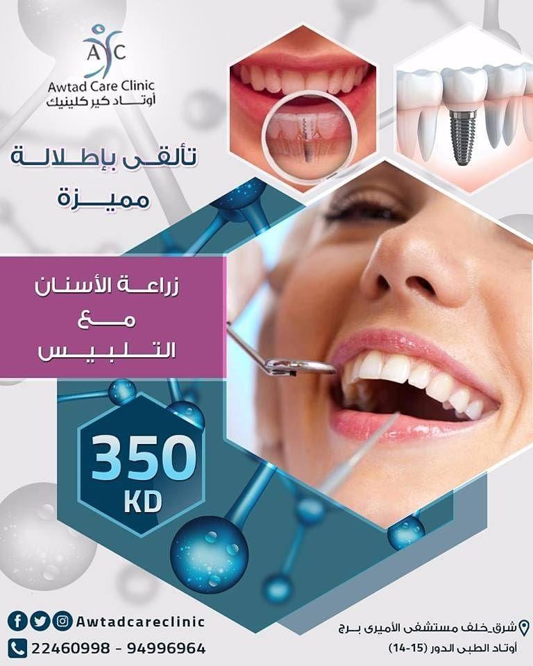 Pin By Mohamed Alkholidy On منشوراتي المحفوظة In 2021 Beauty Lipstick