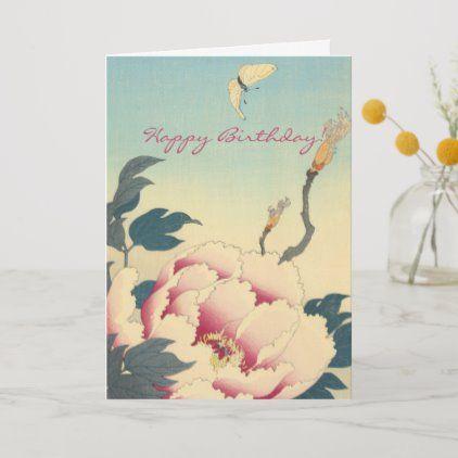 Vintage Japanese Fine Art Peonies Birthday Card Zazzle Com Birthday Postcards Vintage Cards Vintage Valentine Cards