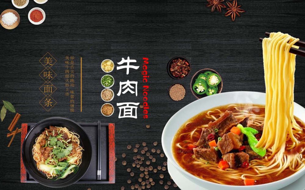 Magic Noodle Best Place For Asian Food In Twin Cities Asian Recipes Food Chinese Food Culture