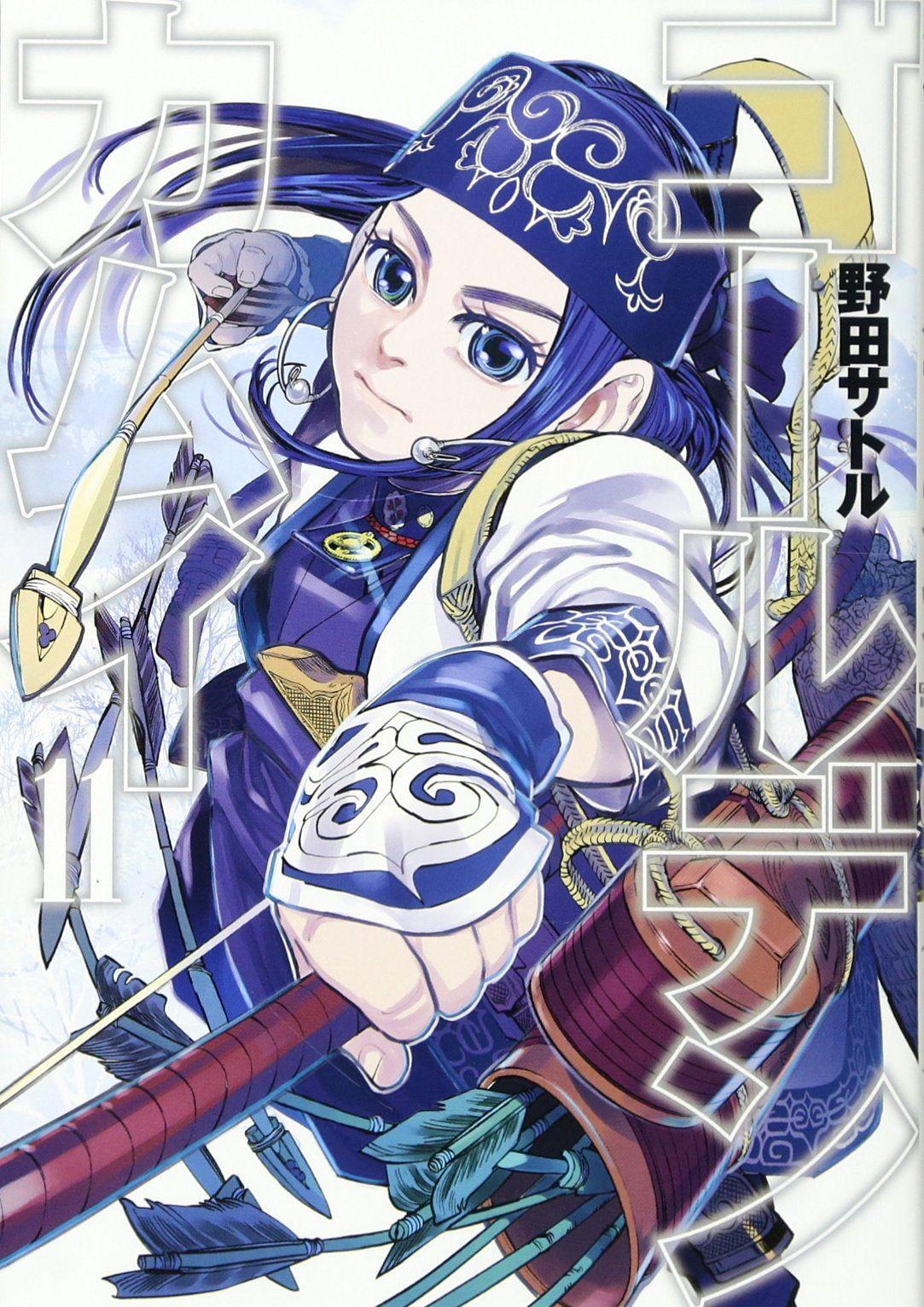 Golden Kamuy Anime, Anime wallpaper, Anime characters