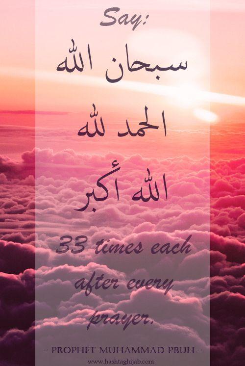 "Say: ""Subhan'Allah, Alhamdulillah & Allahu Akbar"" 33 times ..."