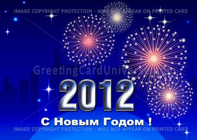 happy new year 2019 greeting card in russian card with