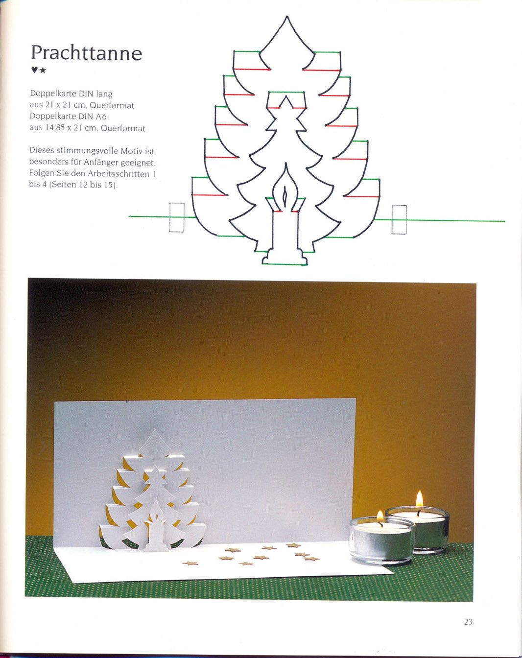 как новогодняя открытка в стиле киригами шаблон подводный