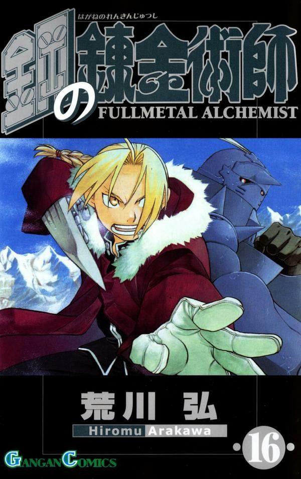 Fullmetal Alchemist Volume 16   Fullmetal alchemist, Manga ...