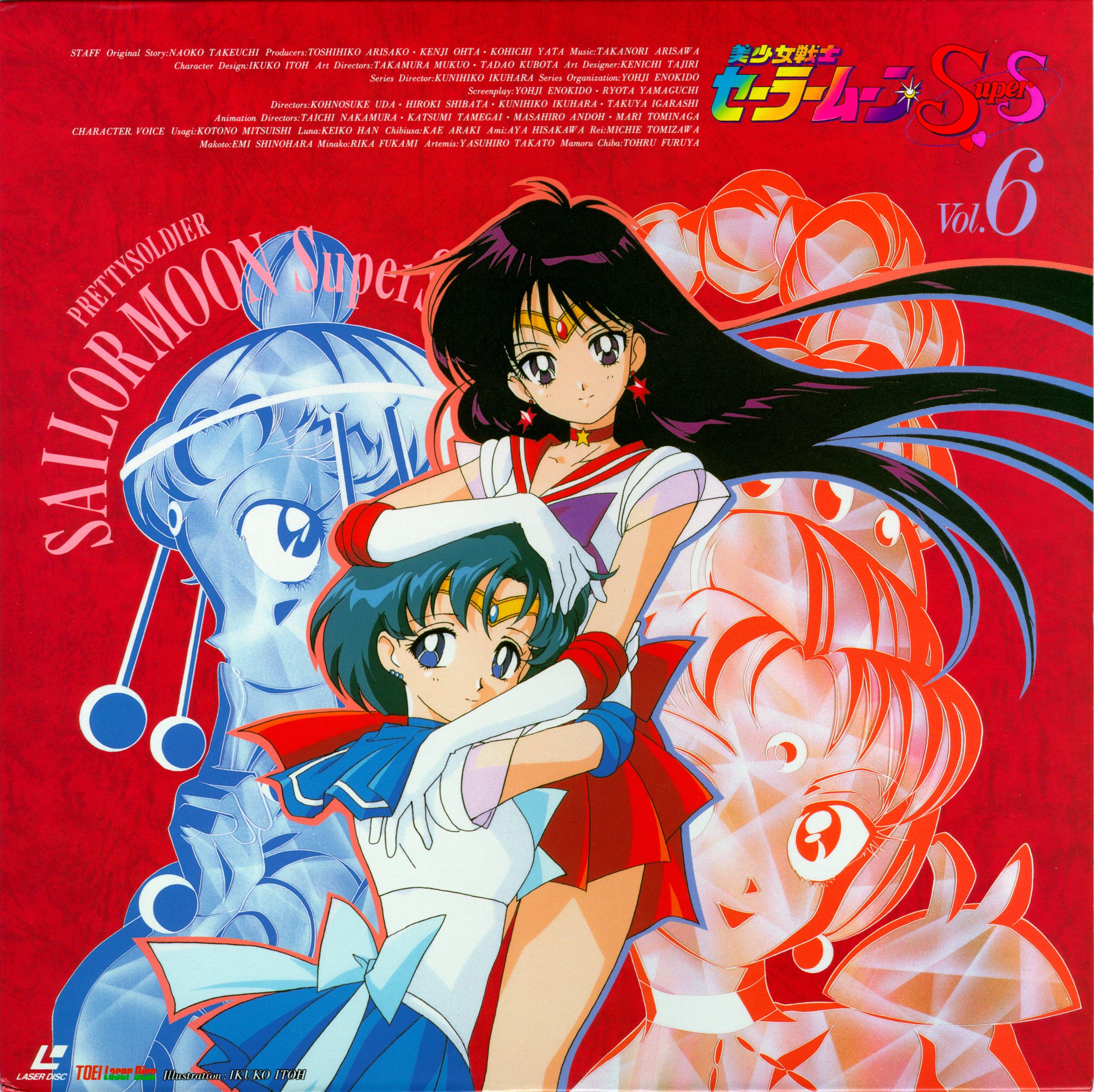 Sailor Moon Super S Vol. 6