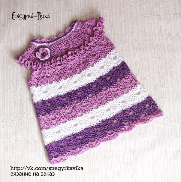 Mis Pasatiempos Amo el Crochet: Patrones crochet bebé | tejidos ...