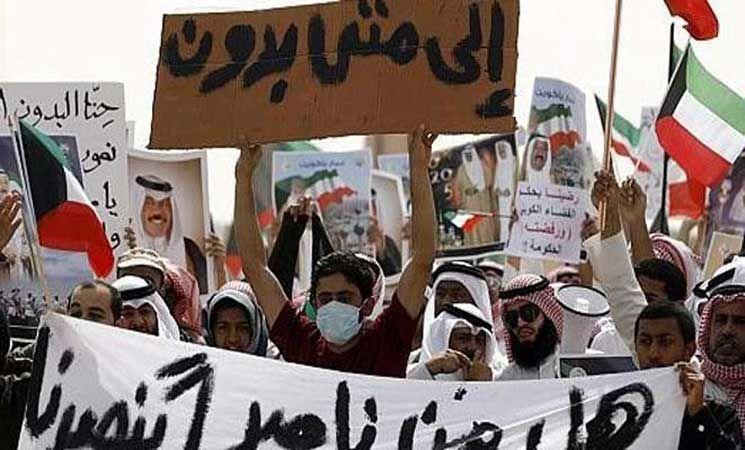 جزر القمر تبدي استعدادها لبحث منح جنسيتها إلى بدون من الكويت