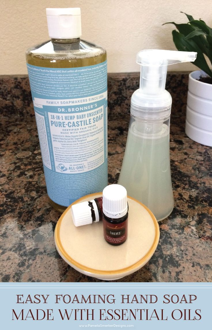 Easy foaming castile soap with essential oils DIY (With