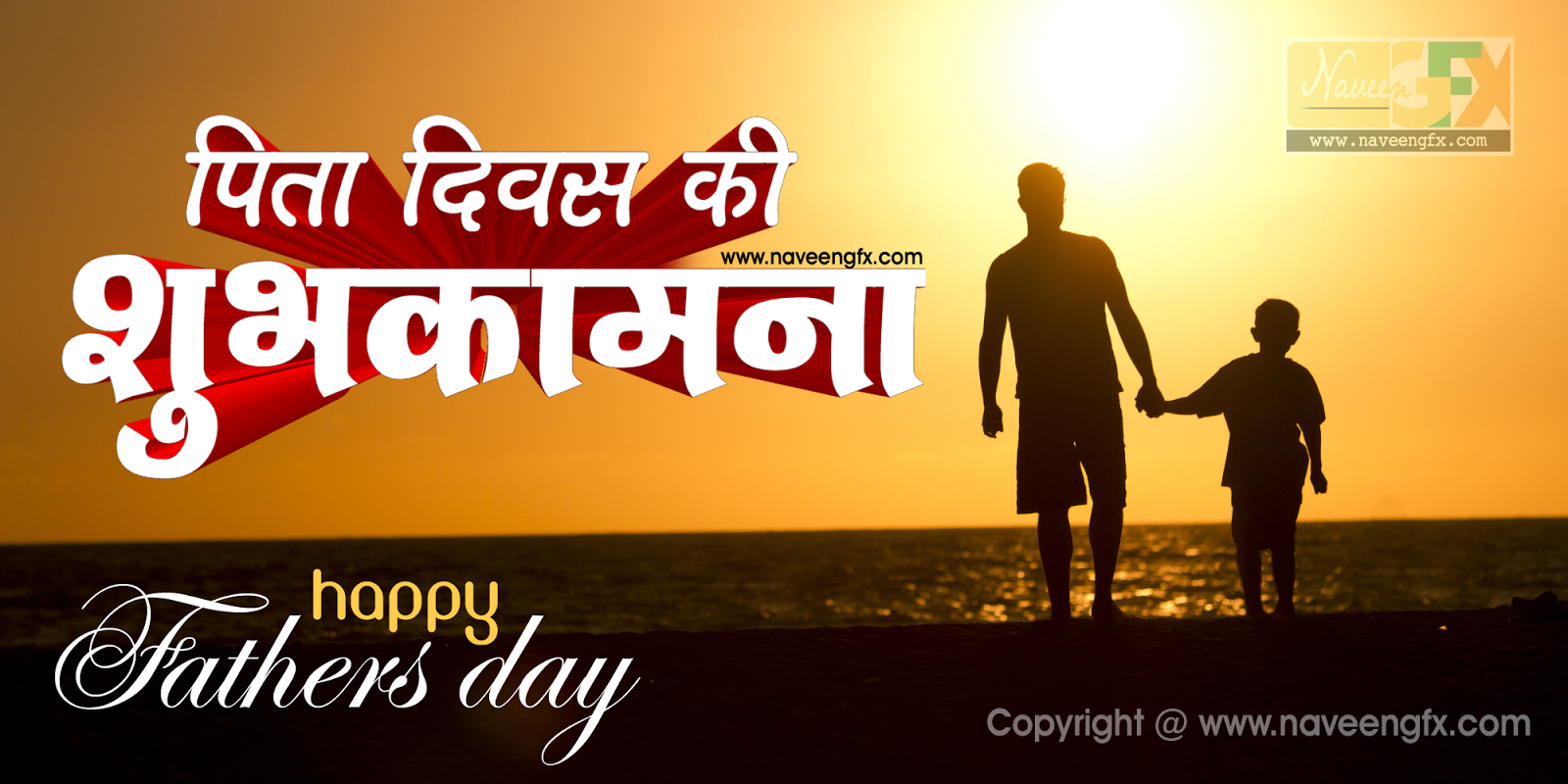 indian wedding cards wordings in hindi%0A happyfathersdayhindiquotesimagesfromson