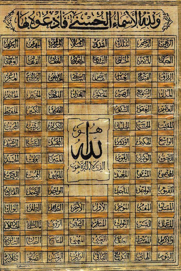 99 Names Of Allah God 281 29 Jpg 612 917 Tezhip Islam Hat Sanati Mekke