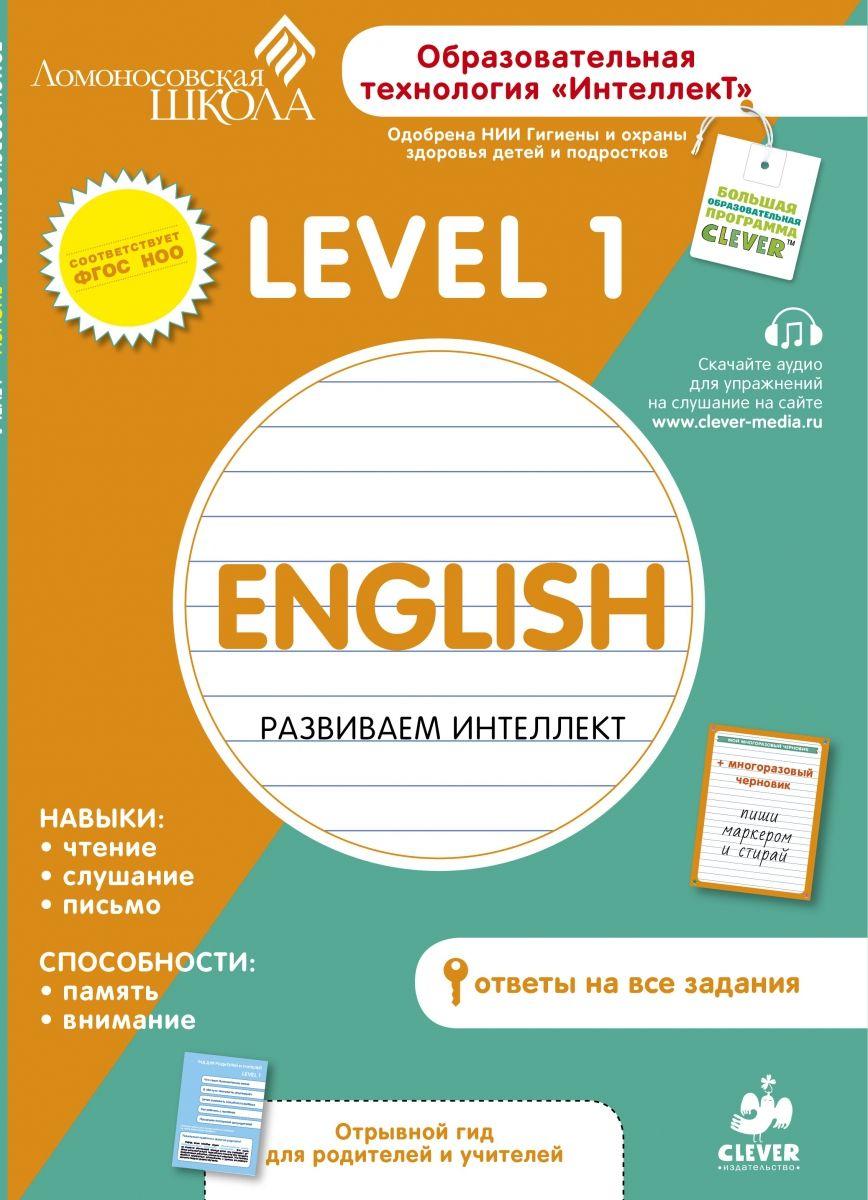 Максаковский в.п домашнее задание по географии 11 класс с