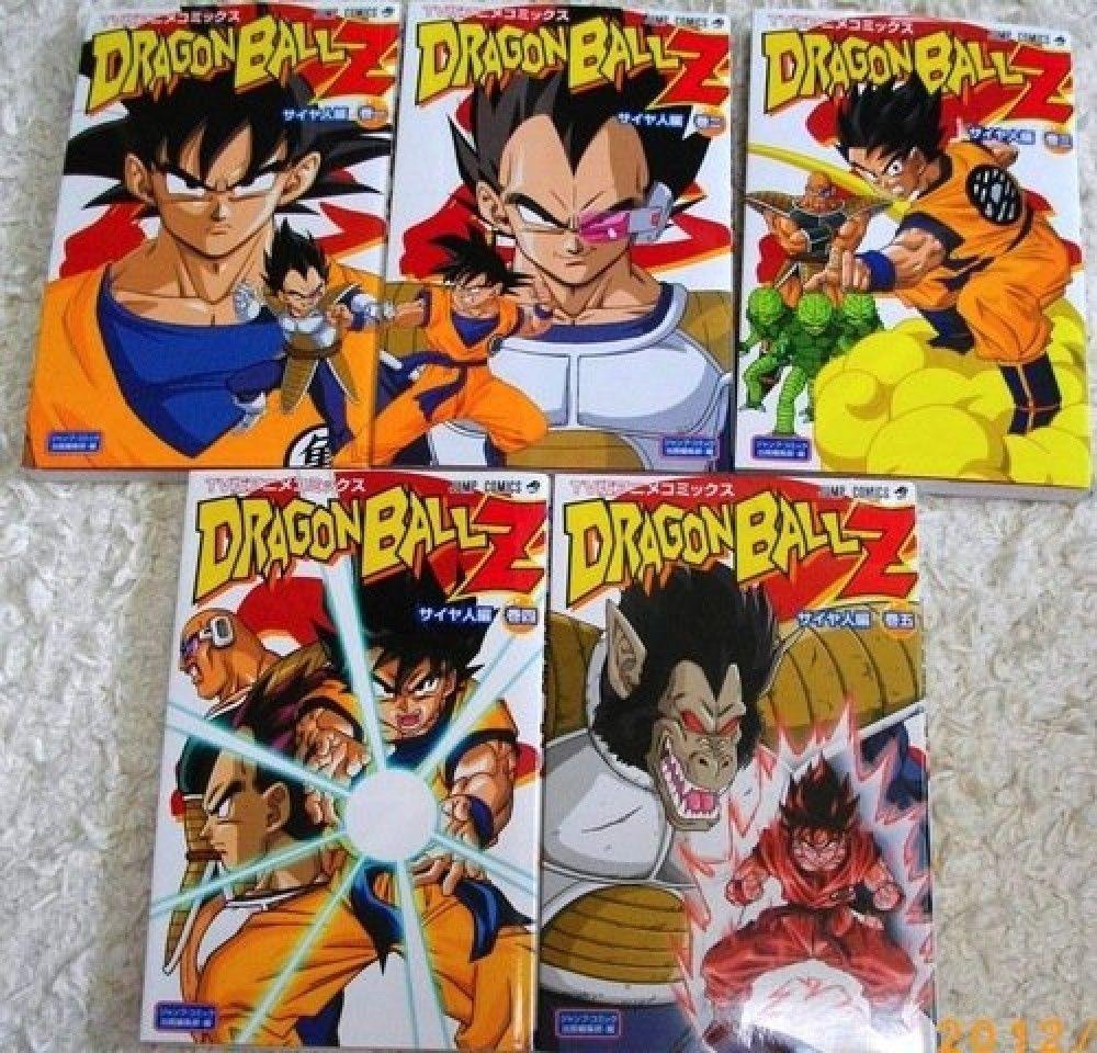 Tv anime comics dragon ball z saiyan arc fully colored vol 1 5 complete set 89