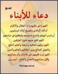 Resultat De Recherche D Images Pour Yakoubi Abdelmalek Islam Facts Islam Quran Islam Hadith