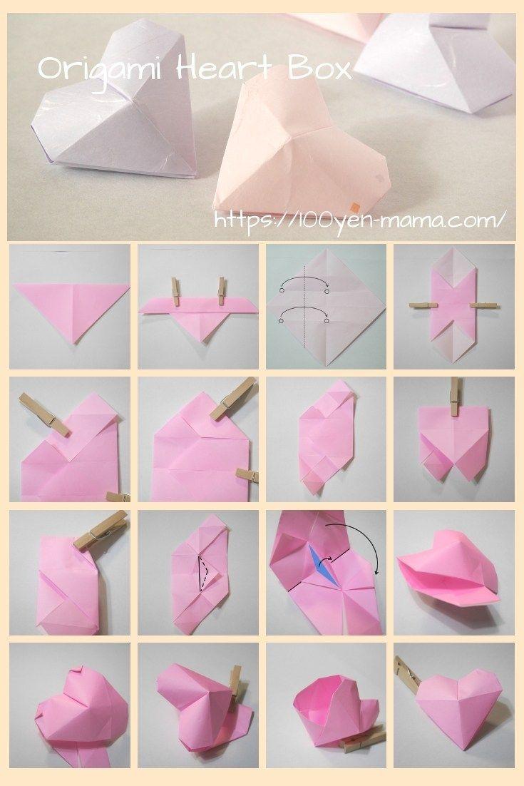 折り紙 立体ハートの作り方 ぷっくりかわいい ギフトボックスにも 折り紙 立体 ハート 折り紙 立体 ハートの折り紙