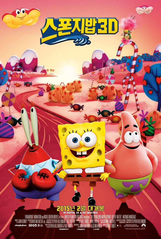 The Spongebob Movie Sponge Out Of Water 2015 Kid Movies Disney Spongebob Spongebob Squarepants