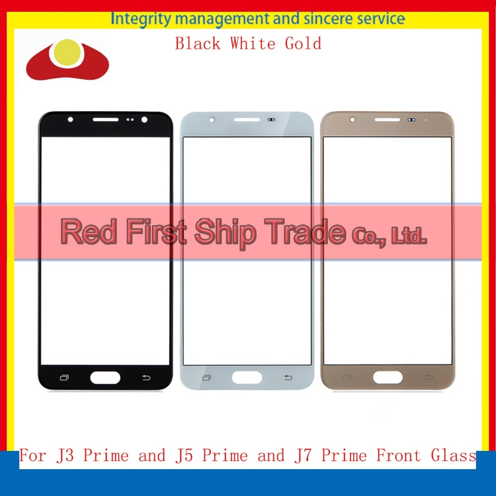 14 Know More 10pcs Lot For Samsung Galaxy J3 Prime And J5 J7 White Gold