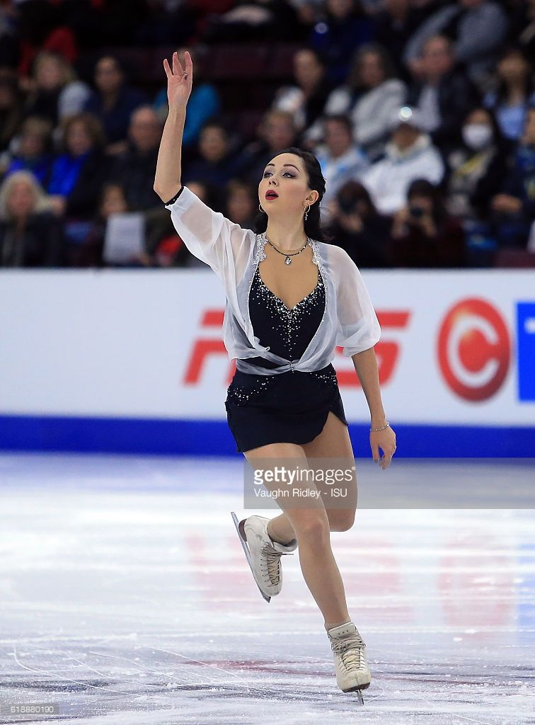 News Photo : Elizaveta Tuktamysheva of Russia competes in the...