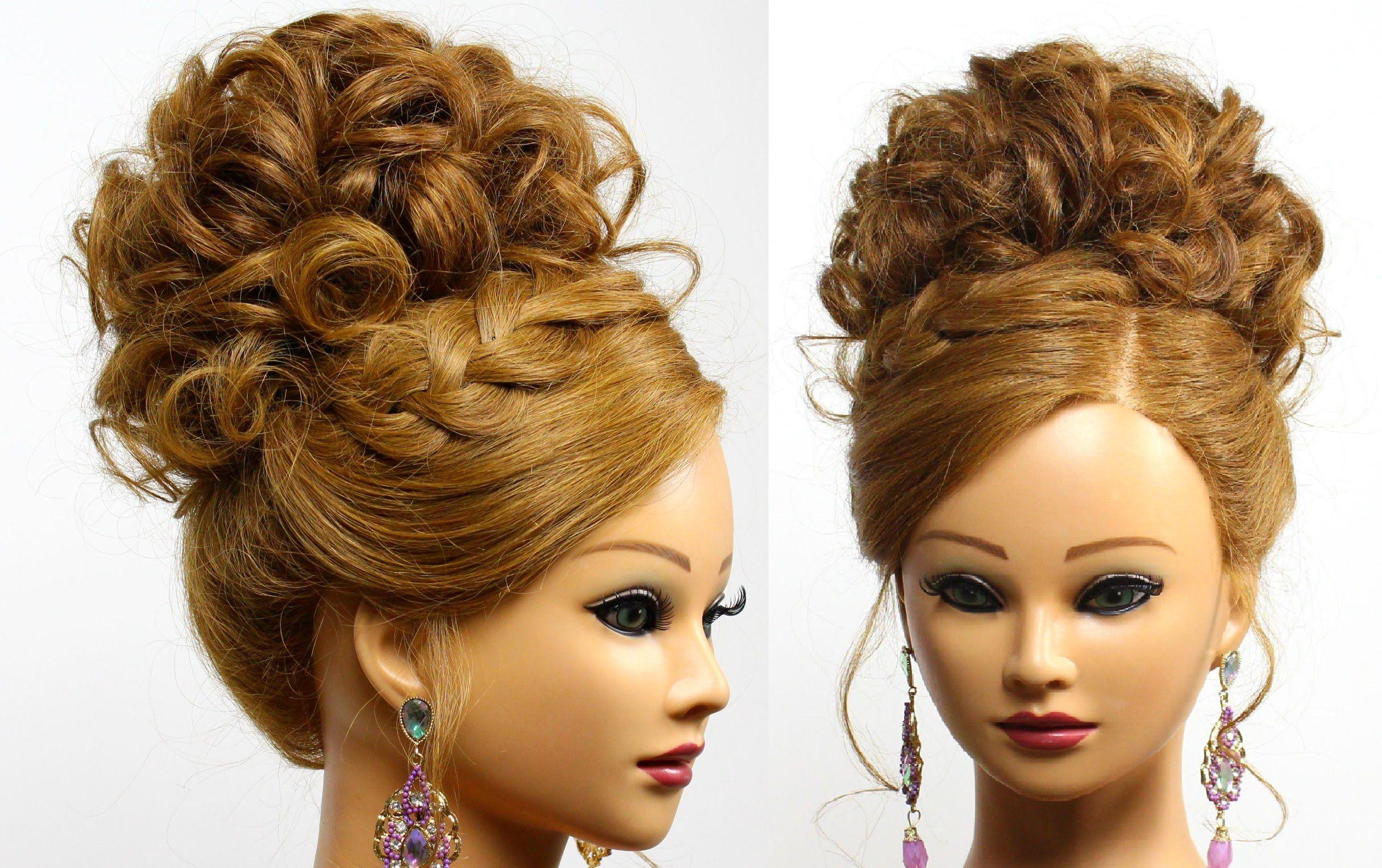 bridal prom updo. hairstyle for long medium hair | hair