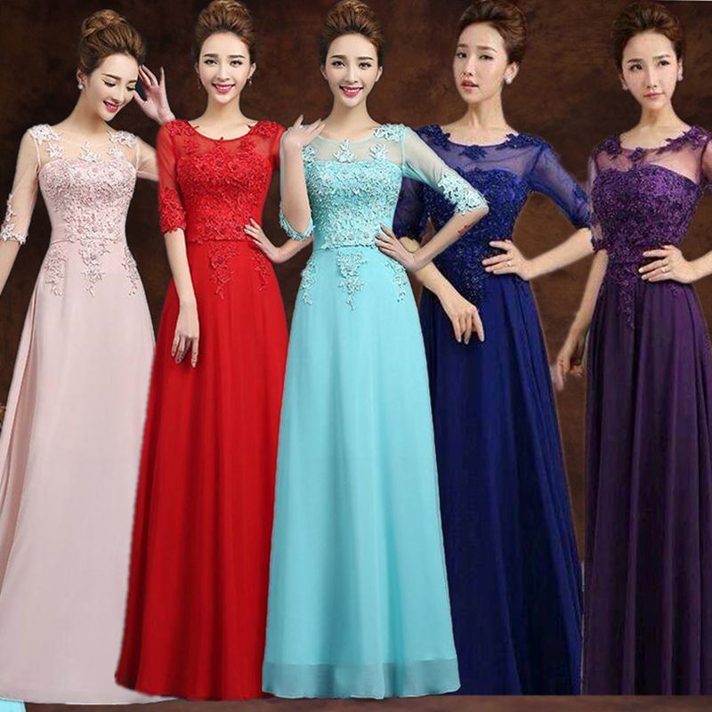 2017 Cheap Red Purple Pink Aqua Royal Blue Ice Blue Yellow Long Bridesmaid  Dress Wedding Party Gowns Under 60 d7192c5423e4