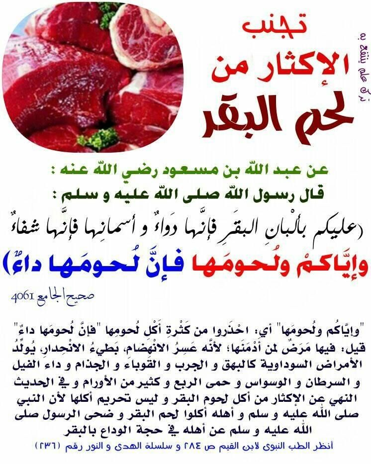 Pin By Noora On أحاديث نبوية Islam Beliefs Learn Islam Islamic Phrases