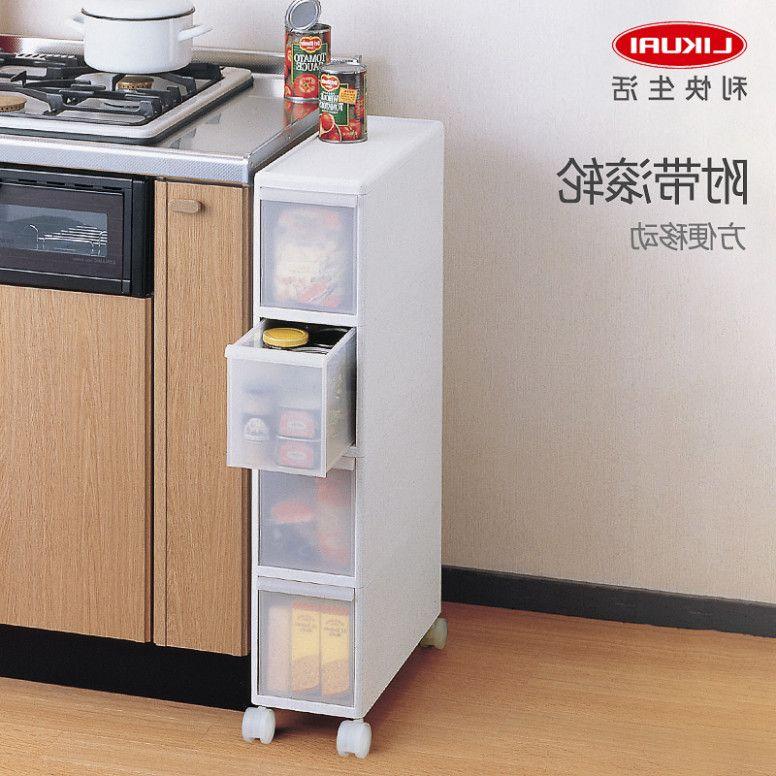 13 Easy Ways To Facilitate Japanese Kitchen Storage Cabinets Cabinet Ideas Kitchen Cabinet Storage Storage Cabinets Kitchen Storage