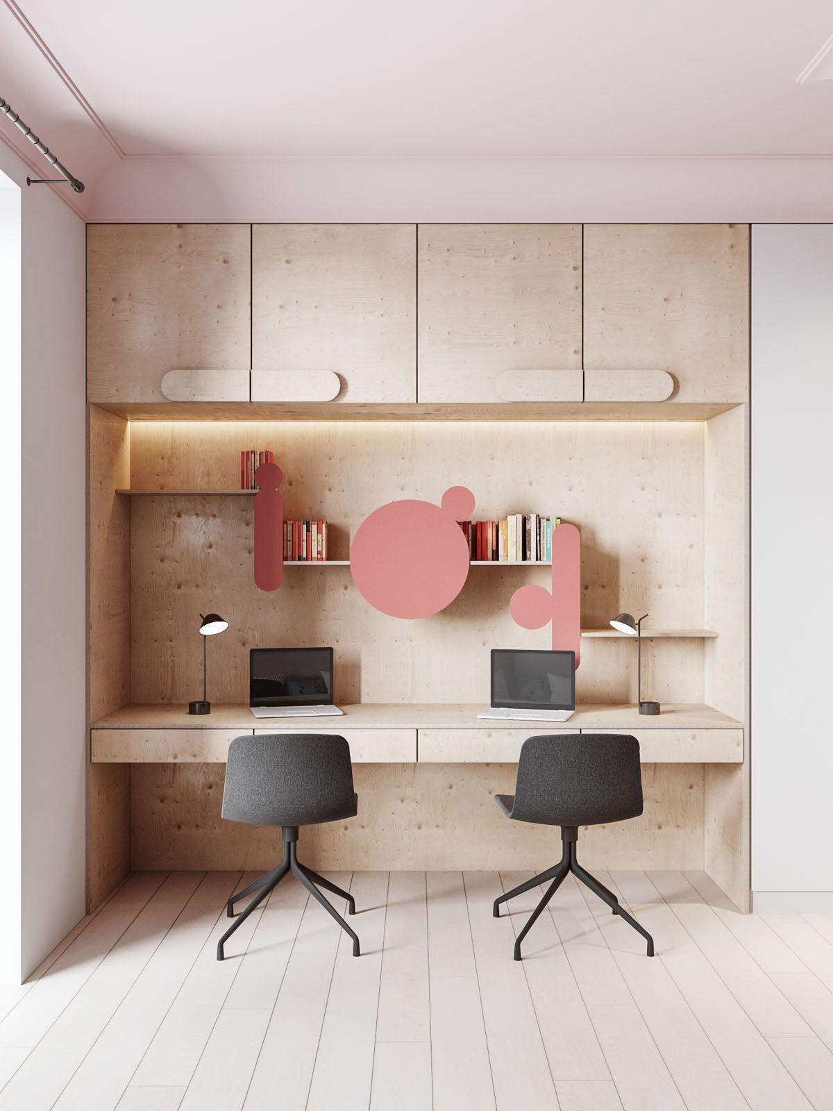 𝕴𝖓𝖙𝖊𝖗𝖎𝖔𝖗 𝖙𝖎𝖕𝖘 𝖎𝖓𝖘𝖕𝖎𝖗𝖆𝖙𝖎𝖔𝖓 Interior4you1 Instagram Posts Videos Stories On Houzgram Com Amenagement De Piece Decor De Bureau A Domicile Design Interieur Scandinave