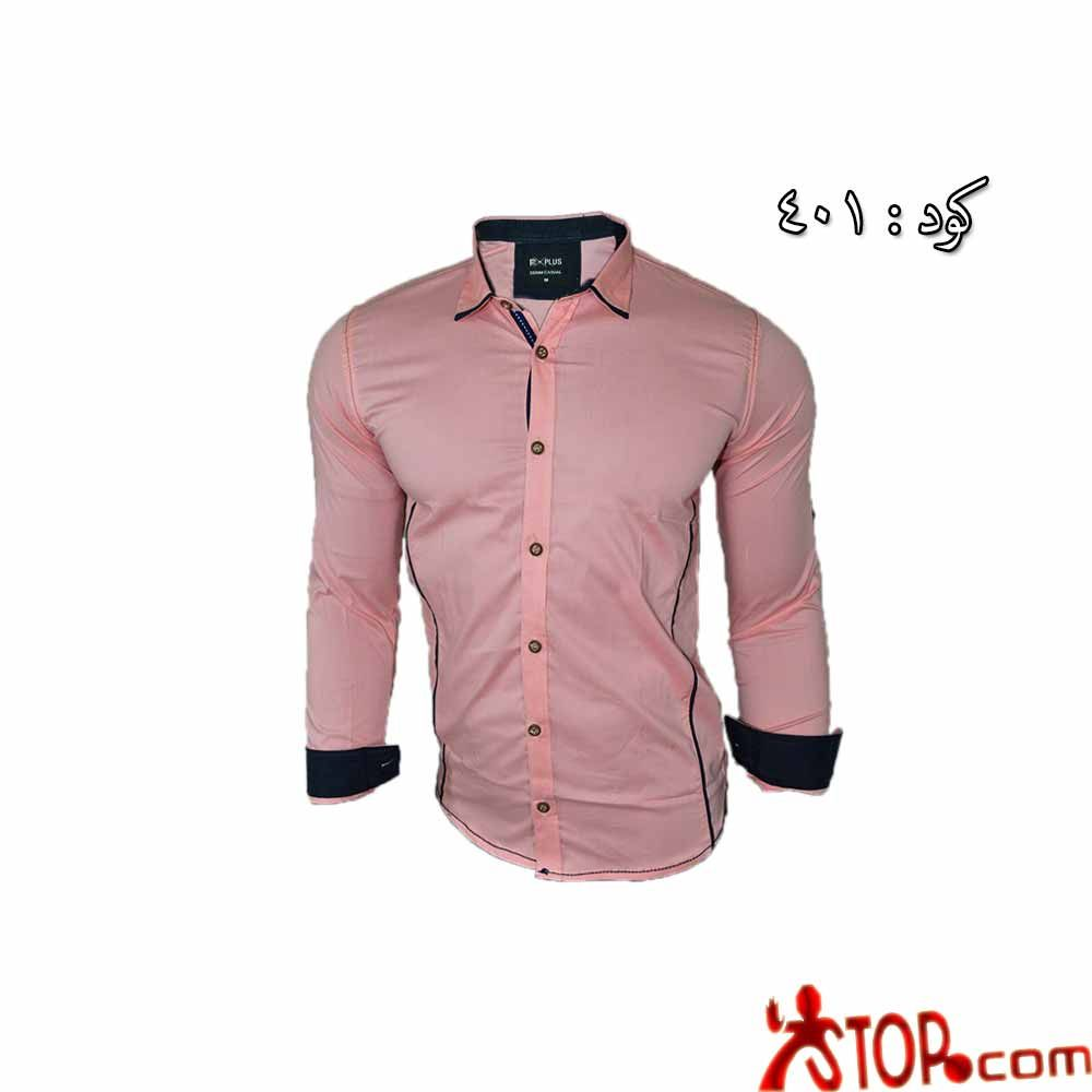 قميص رجالى ليكرا كشمير مطعم كحلى فى الاسكندرية متجر ستوب للملابس الرجالى Athletic Jacket Mens Tops How To Wear