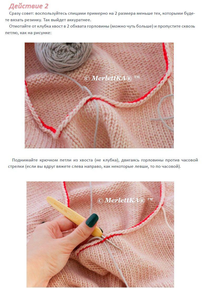 азы вязания ленивая горловина и ложная кеттлёвка запись