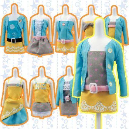Amazon.co.jp | ハルミカ コーデチュール ブルーカーデセット | おもちゃ 通販