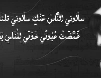 Pin By Razan Tarawneh On كلمات Neon Signs Arabic Calligraphy Calligraphy