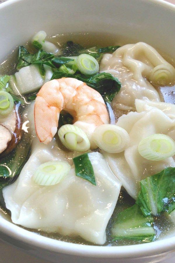 Photo of Homemade Wonton Soup Recipe
