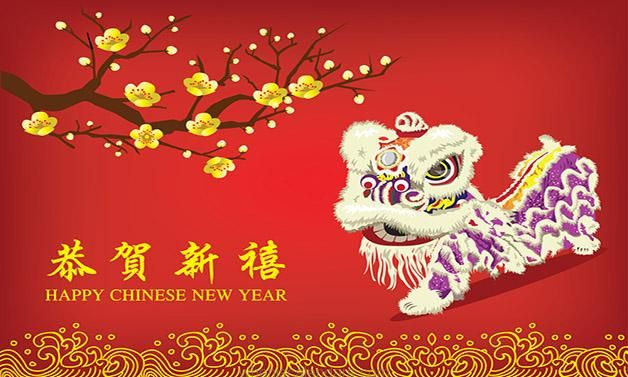 happy chinese new year 2016 images pictures chinese new year greetings