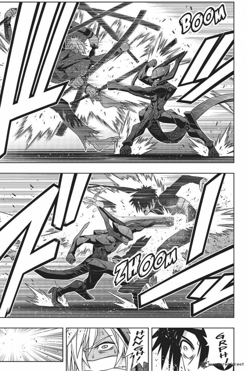 UQ Holder! 157 Page 15 Anime, Super herói