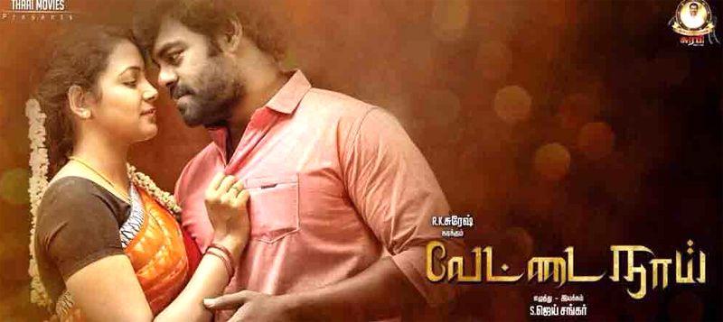 Vettai Naai Movie Review