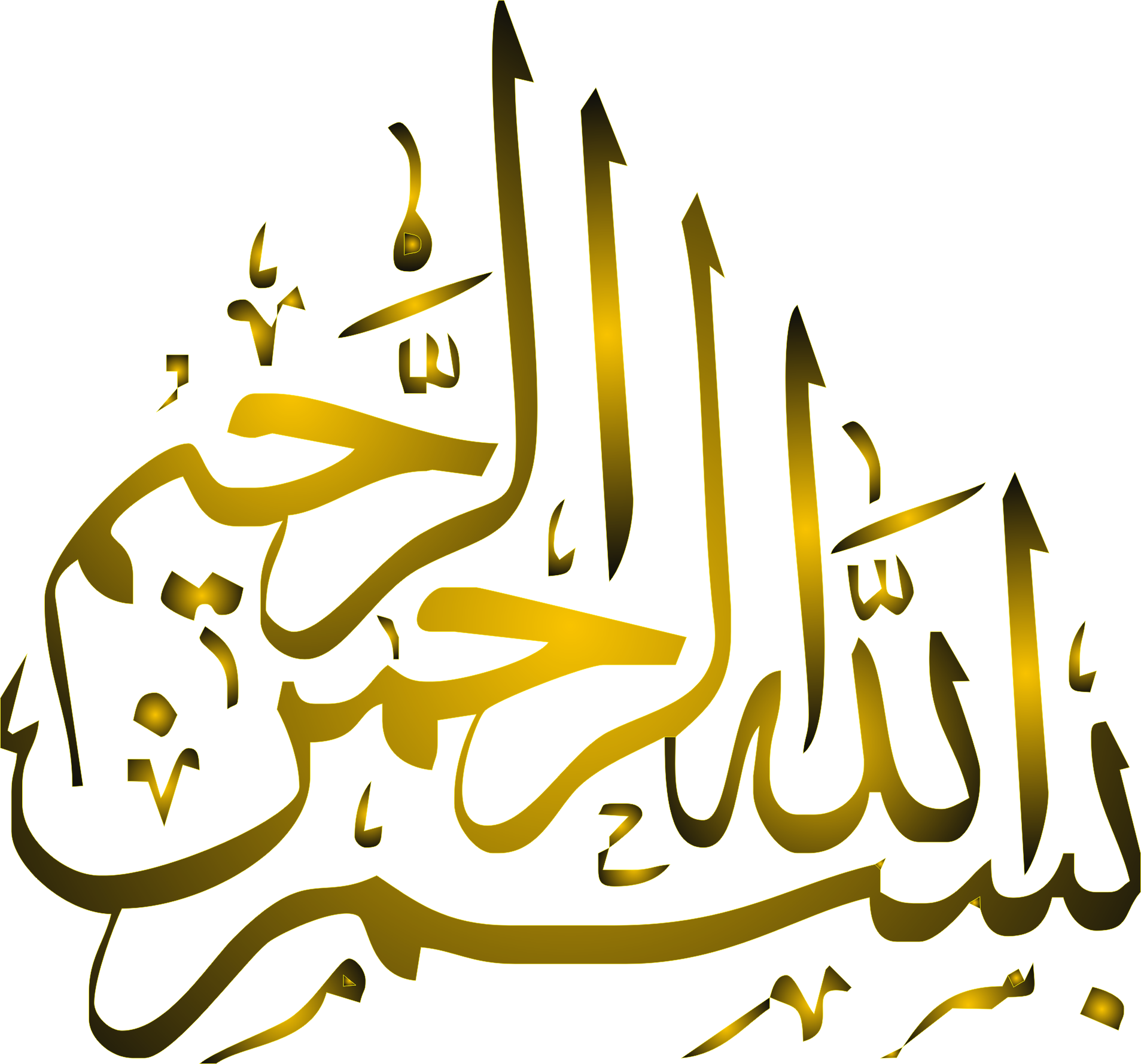 Bismillah Blessings Benefits Wazifa And Importance Islamic Art Calligraphy Islamic Calligraphy Painting Islamic Art