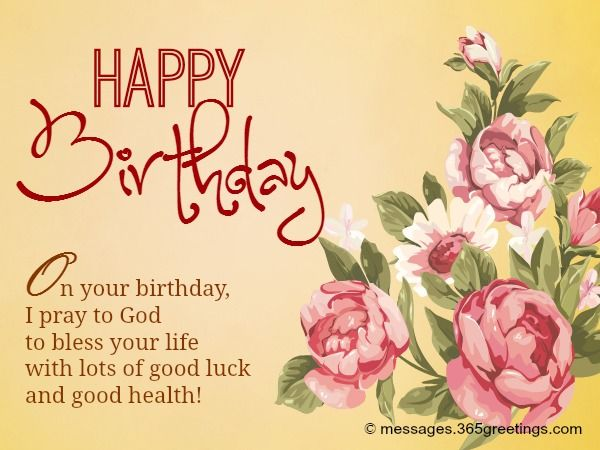 Christian birthday wishes messages greetings and images – Birthday Wish Greeting Images