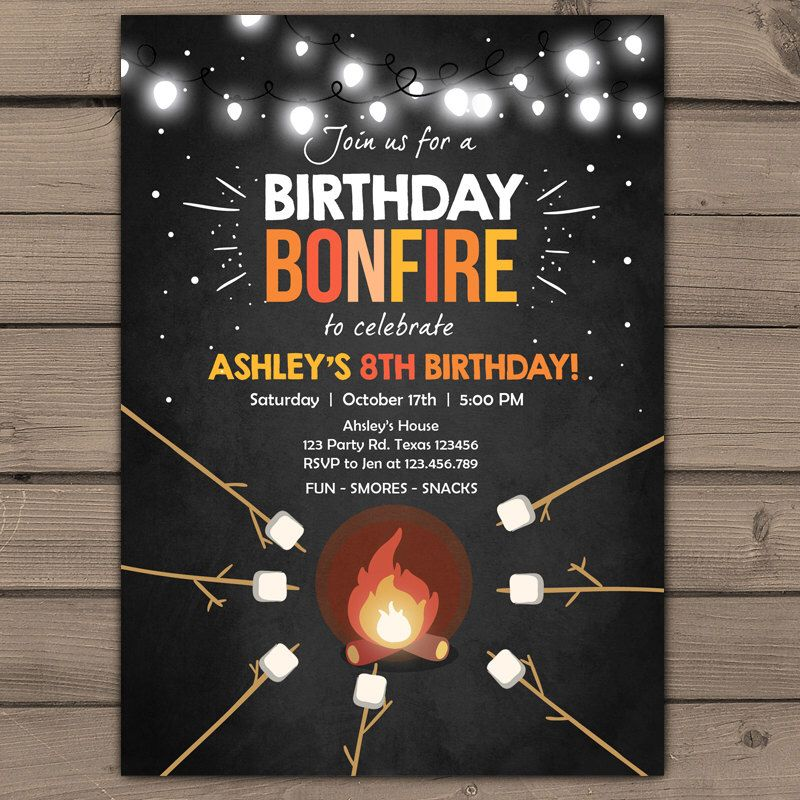 Birthday bonfire invitation Bonfire party invitations Bonfire ...