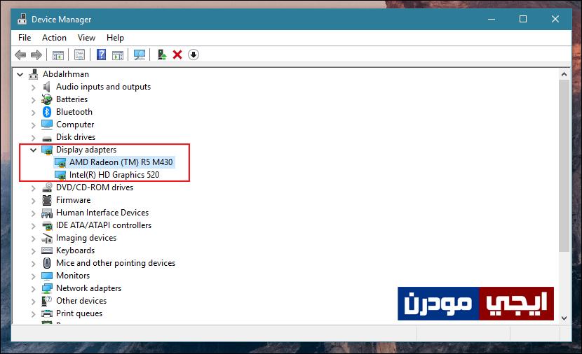 حل مشكلة كرت الشاشة الخارجي لا يعمل على الكمبيوتر او اللاب توب Graphic Card Interface Disk Drive