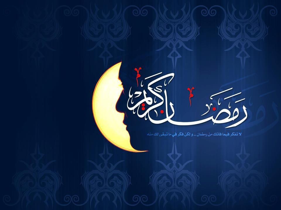 Mobile Ramadan Kareem Wallpaper Full Hd Pictures 1024 725 Ramadan Kareem Wallpaper 60 Wall Ramadan Wishes In Arabic Ramadan Kareem Ramadan Mubarak Wallpapers