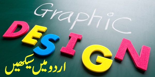 Learn Graphics Designing In Urdu And Earn Money Online From Home With Step  By Step Processlearn
