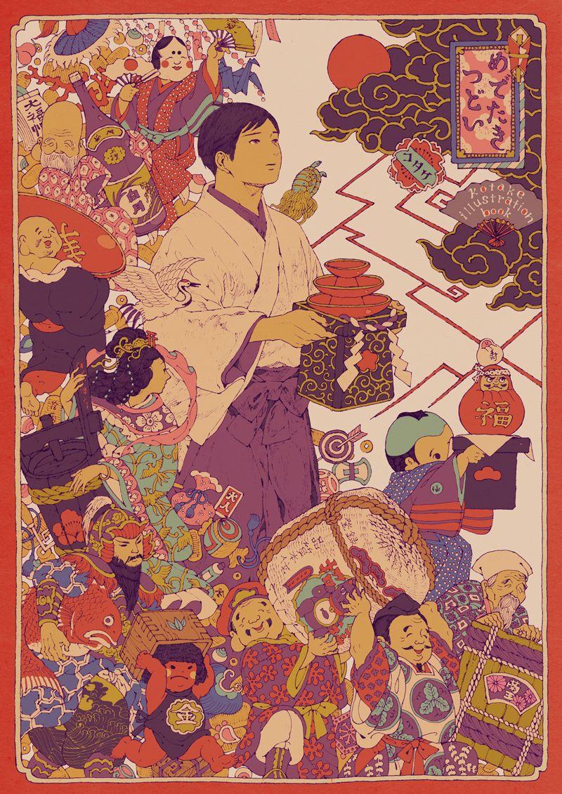 めでたきつどい Japanese Art Art Japanese Illustration