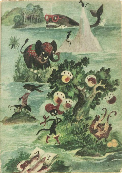 Lovely Vintage Children S Book Illustrations From Poland Children S Book Illustration Illustration Childrens Books Illustrations