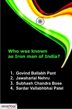 #who #known #as #iron #man #of #india #general   #knowledge #cadcamguru