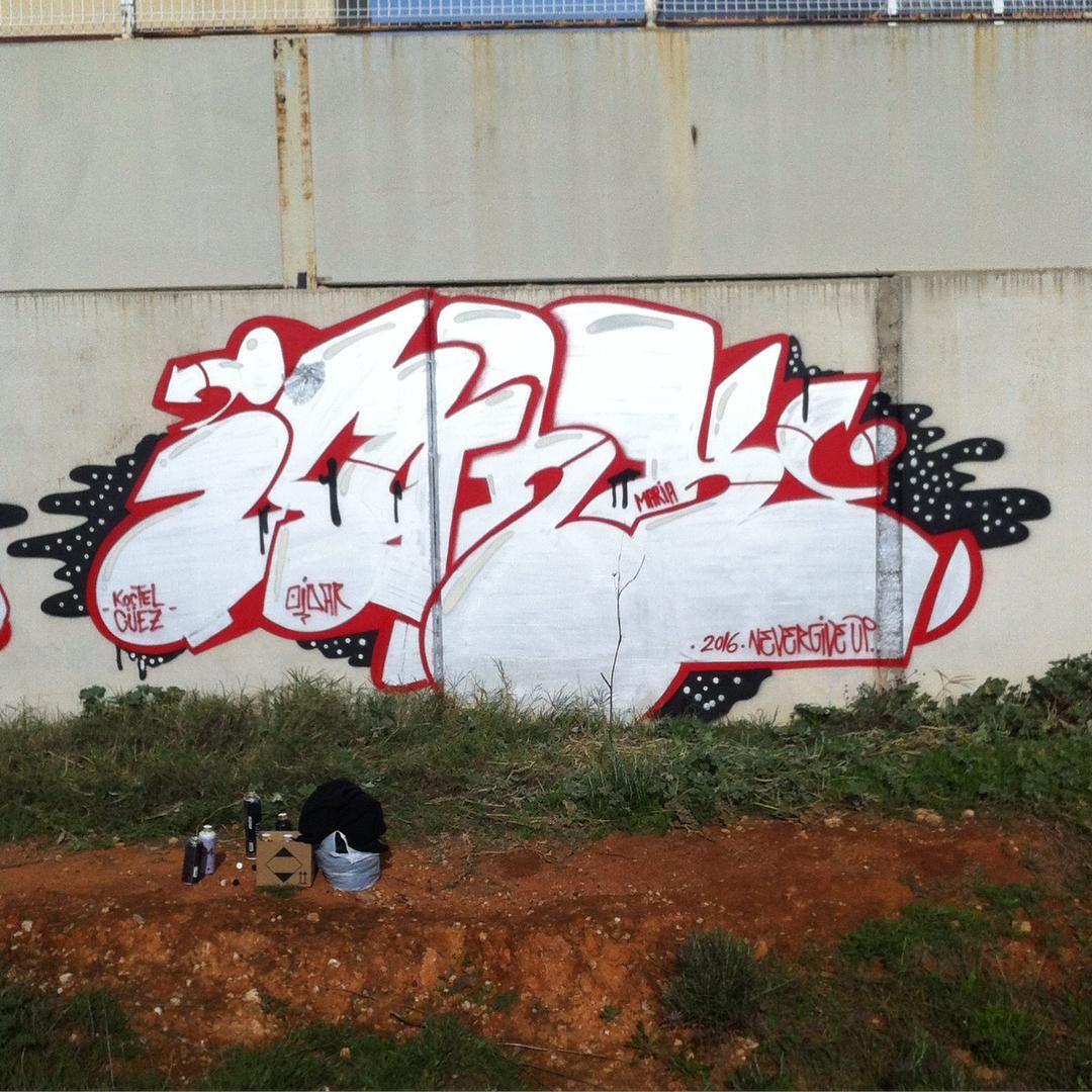 graffiti silver Graffiti, Baby strollers, Hummel