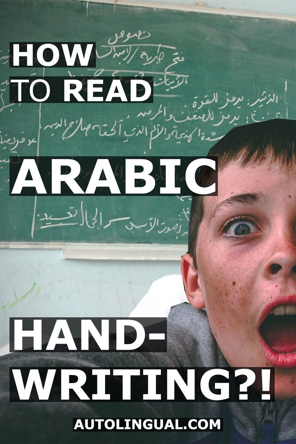 How To Read Arabic Handwriting? A Guide With Examples! in