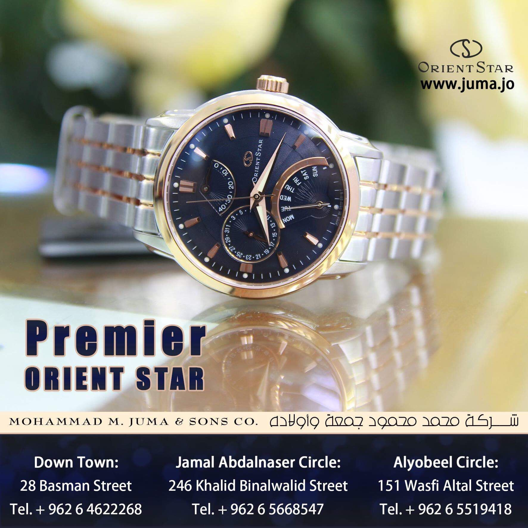 Orient Bambino Version 4 Mechanical Classic Watch Leather Strap 42 0mm Classic Watches Orient Watch Leather Straps