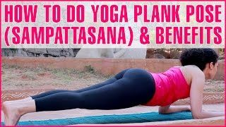 How To Do Yoga Plank Pose (Sampattasana) & Its Benefits