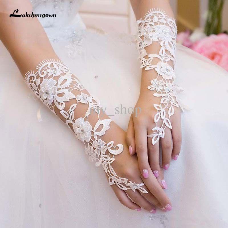 Custom Made Bridal Gloves Fabulous Lace Diamond Flower Glove Hollow Wedding Dress Accessories