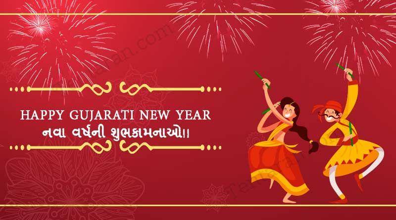 gujarati happy new year wishes greetings images, whatsapp
